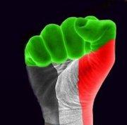 Land of Sudan!