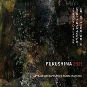 fukushima2011