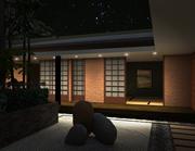 Área japonesa  noche