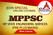 Best MPPSC Coaching