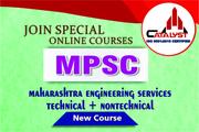 Best MPSC Coaching