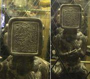 A.A.Mayan-face_of_QR_code1