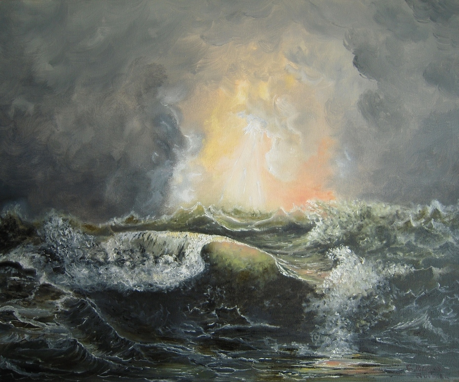 """ lyre océanique vibrante """