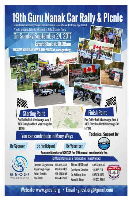 GNCSF CAR RALLY 2017 poster sample(1)