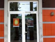 Main façade of the e-Learning Café of the U.Porto