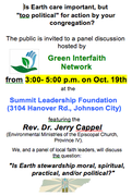 Flyer for 10/19 Panel Discussion