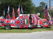 redneck wares september 6 2010 004