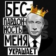 vladimir_putin_tshirt