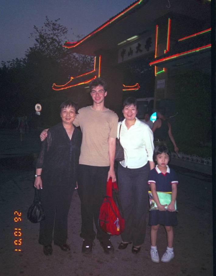 2001 Charles & Chinese Family