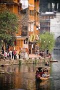 Tourist Activity