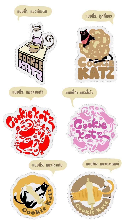 Cookie Katz Logo