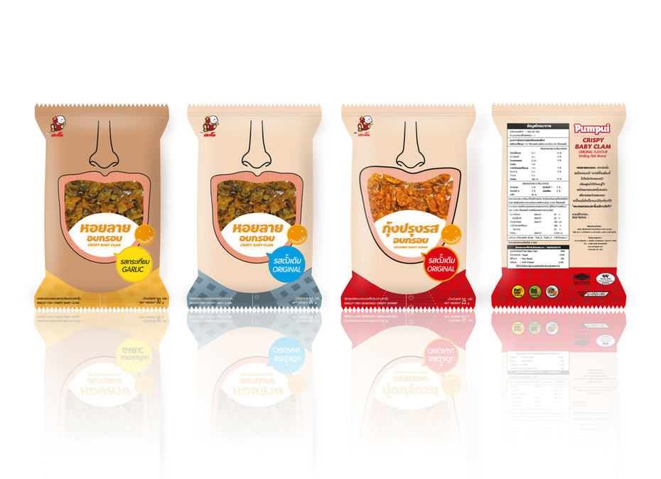 Pumpui Snack Packaging