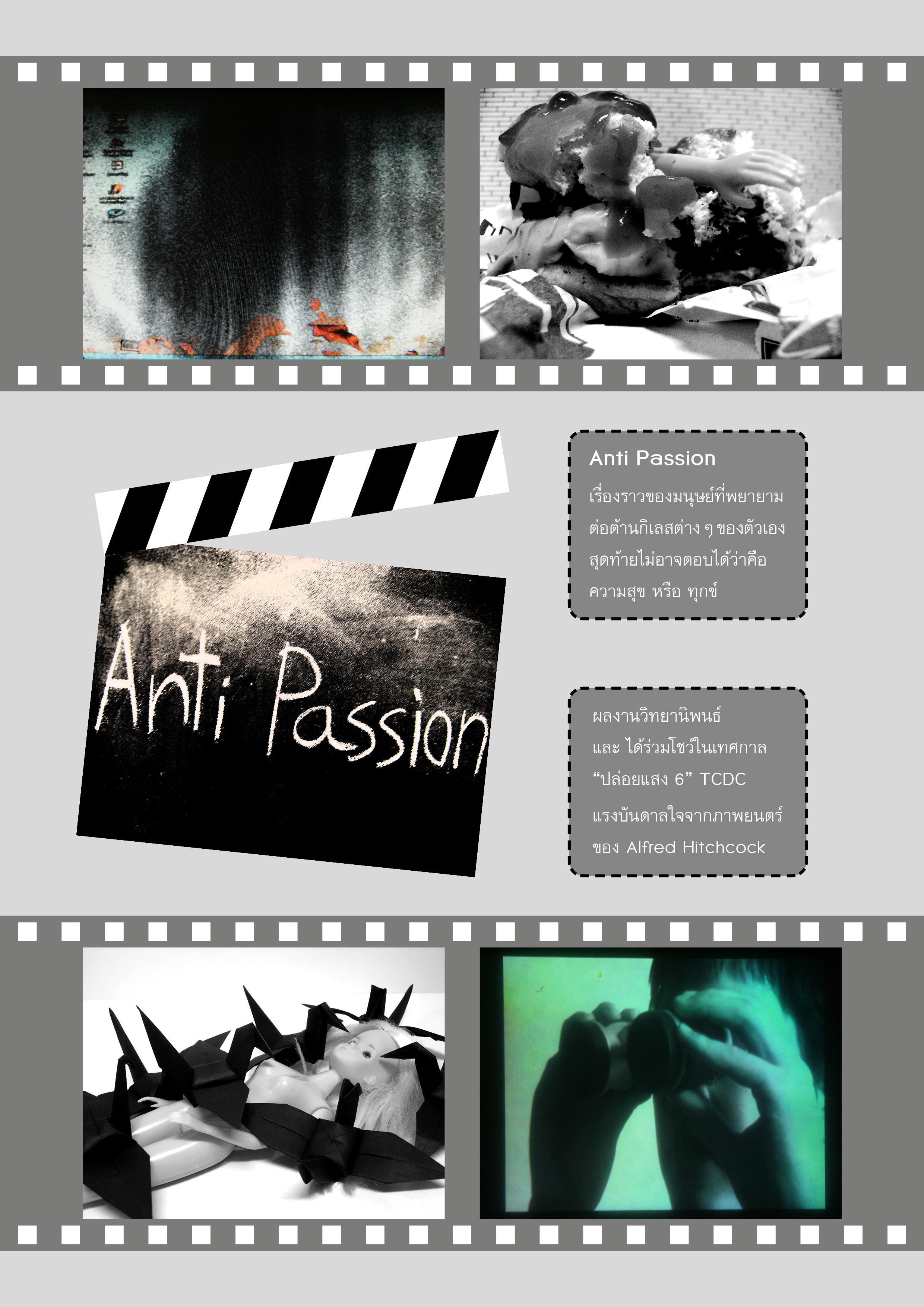 anti passion