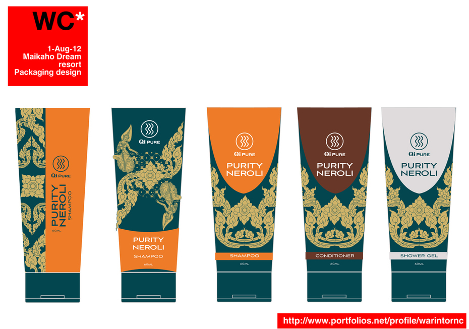 MaikhaoDream Resort - Amenities Packaging
