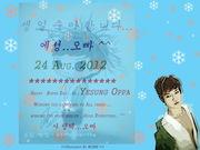 HBD Card Ye'OPPA credit