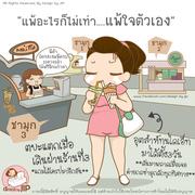 dESIGN By JIP cartoon