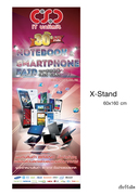 Notbook&Smartphoneเซียร์_X-Stand_60x160
