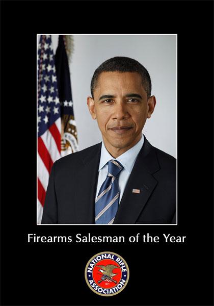 firearms-salesman-of-the-year