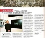 Cobalt international gallery
