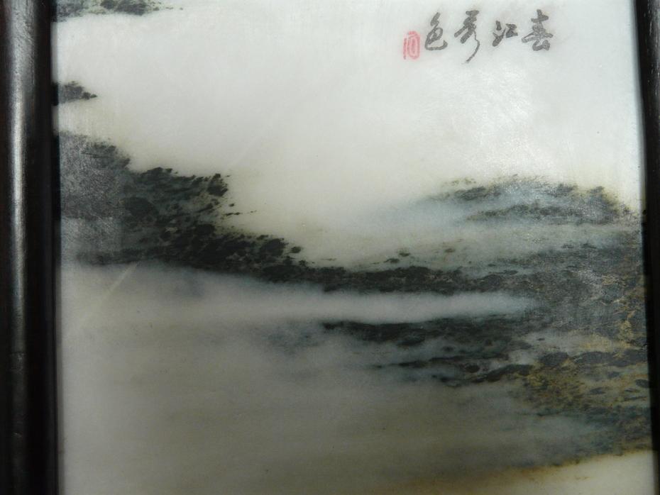 """""""Montagne dans une mer de nuages"""""""