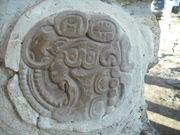 Glifo Emblema de Toniná