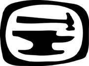 Metal Arts Guild of San Francisco