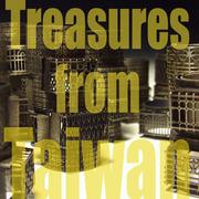 Treasures from Taiwan