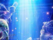 Energia vindo de Deus...
