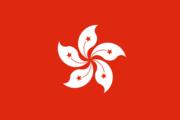 Svenska Mammor i Hong Kong.