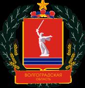 ЦДГ Волгоград