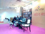 विश्व पुस्तक मेला, प्रगति मैदान, नयी दिल्ली, दि: 17/ फरवरी/ 2015