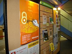 Osaka University Library Entrance Hall