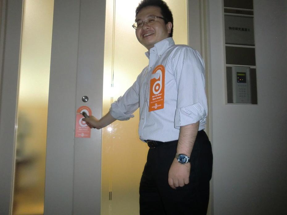 .@keikurakawa, Associate Professor(by special appointment), NII's #OAWeek doorhangers