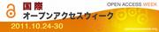 2011 logo in Japanese 865 x 180