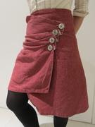 Asymmetric folds skirt