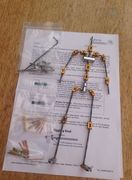 New Armature from Malvern Armatures