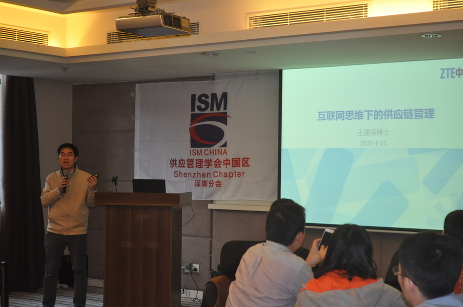 ISM SZ Chapter 20150125