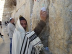 WatchMen of the House of Israel' on the Wall
