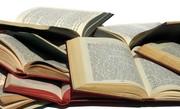 Bibliografía arqueológica