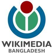 Wikimedia Bangladesh