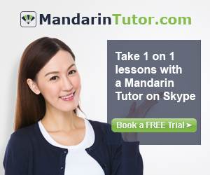 mandarin tutor on skype