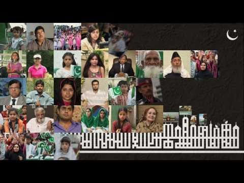 I Am Pakistan