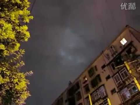 China UFO Sighting 9 Ghostly Craft in Sky 1 Sep 2010 (ORIGINAL FOOTAGE