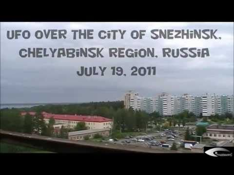 UFO over the city of Snezhinsk, Chelyabinsk Region, Russia July 19, 2011