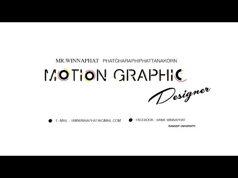 Motion Graphic Show Reel 2016