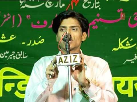 Hilal Wazirganjvi