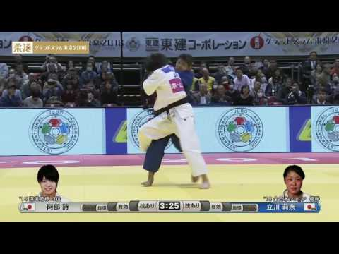 Highlights - Japan urged the men and women 4 class domination! Overwhelm the world! [Tournament the first day of judo Grand Slam Tokyo 2016]