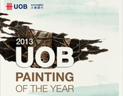 "นิทรรศการ ""The 4th UOB Painting of The Year"""