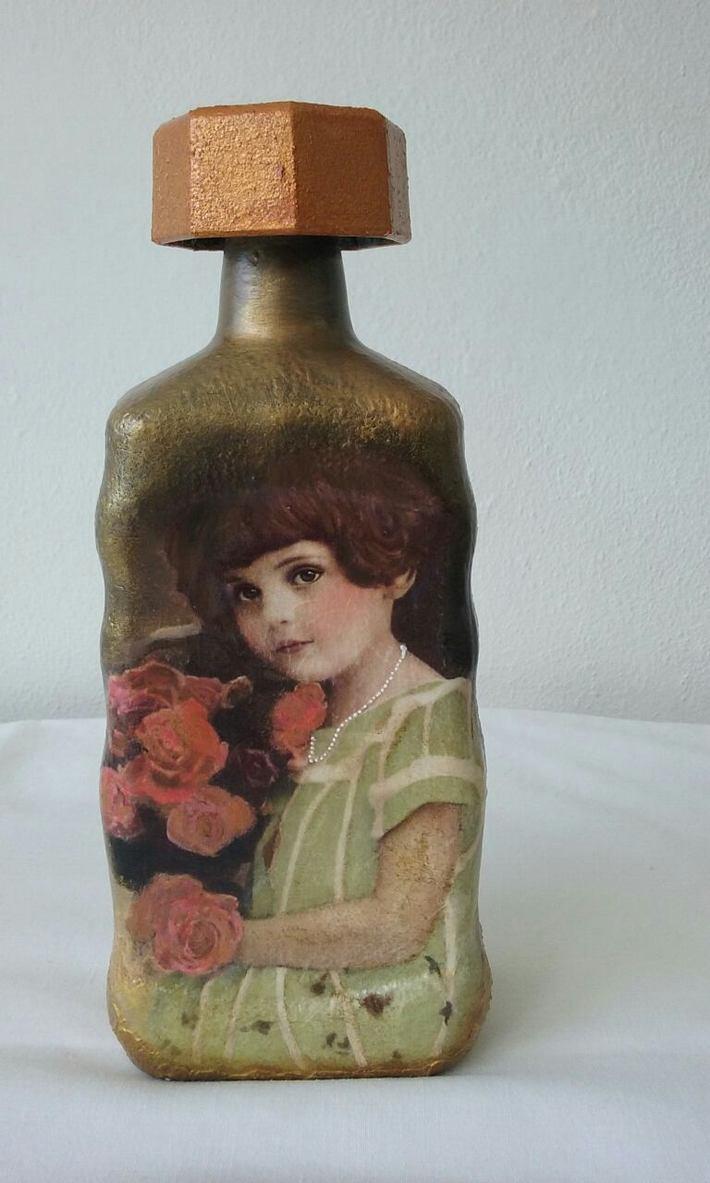 Μπουκαλι vintage