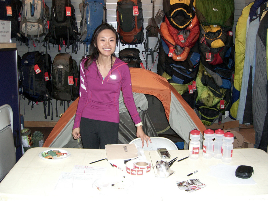 Sora - PARC Event Organizer